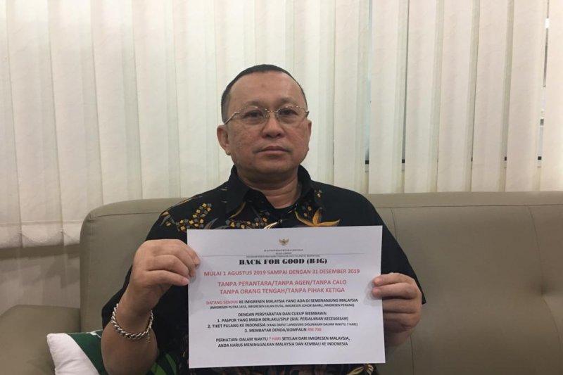 KBRI Kuala Lumpur himbau peserta pemulangan tidak melalui calo