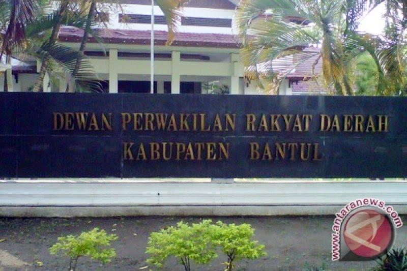 DPRD mengharapkan aplikasi layanan Pemkab Bantul disajikan secara terpadu
