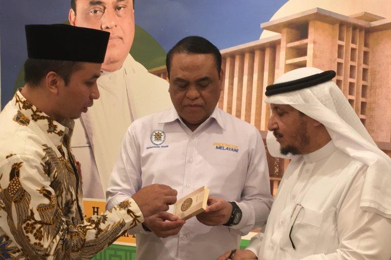 Museum Nabi Muhammad akan berdiri di Indonesia