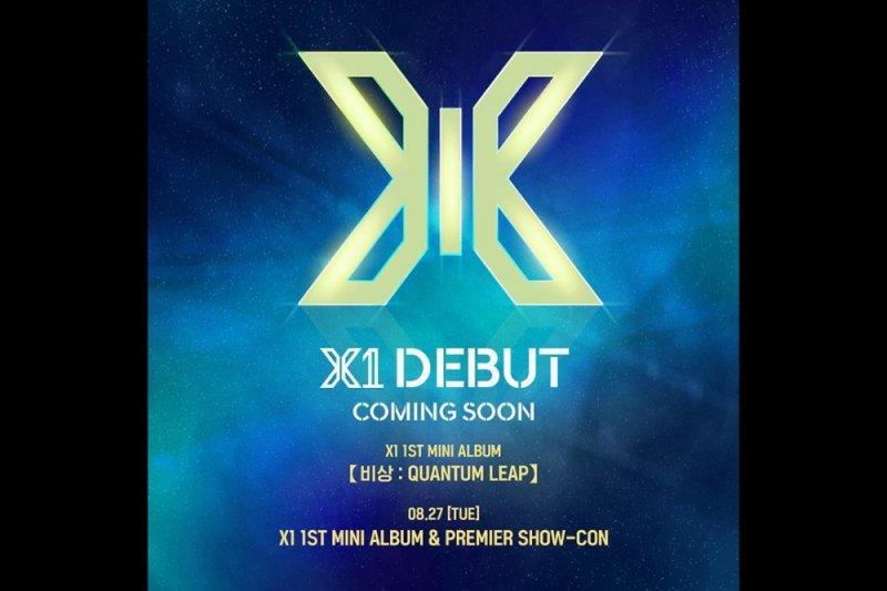 """Produce 101 Japan mengumumkan 101 peserta dan lagu """"Tsukame~It's coming~"""""""