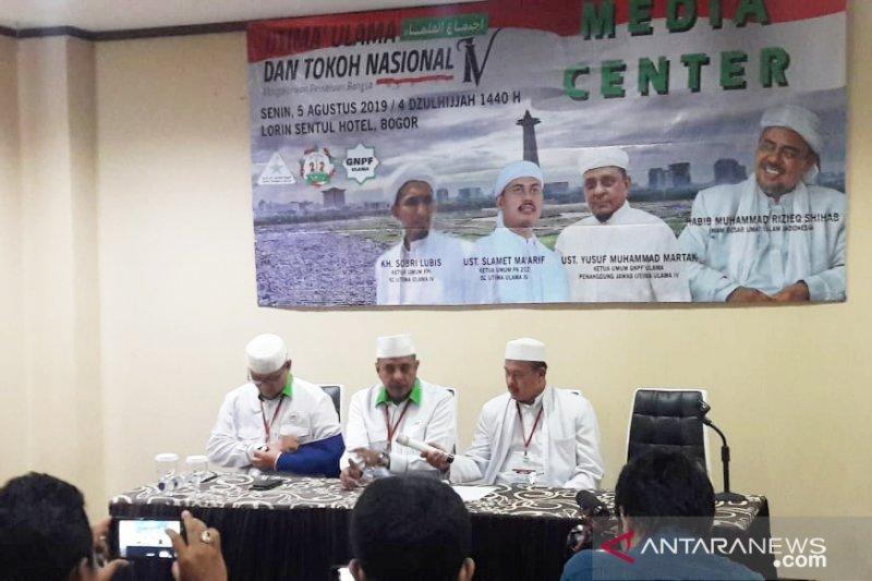 Ijtima Ulama IV bahas kepulangan Habib Rizieq ke Indonesia
