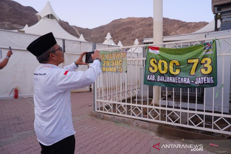 Spanduk KBIH di Mina dicabut dan dilarang