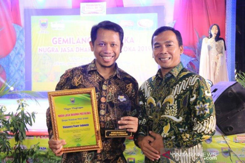 PLTU Batang raih penghargaan perusahaan peduli literasi