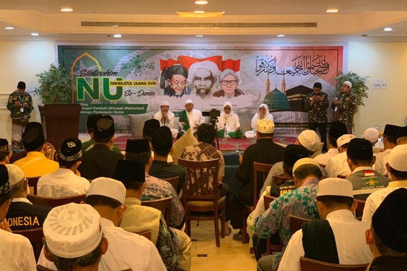 Pertemuan NU se-dunia di Mekah doakan Mbah Moen