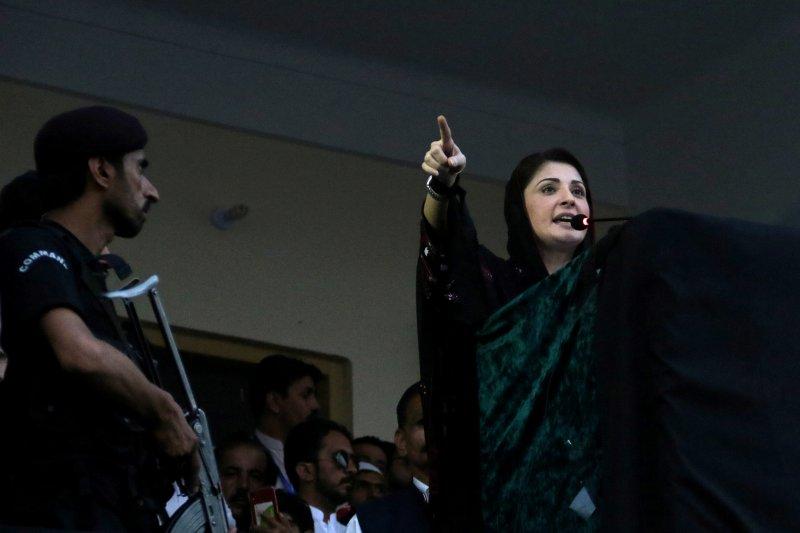 Putri mantan PM Pakistan ditangkap