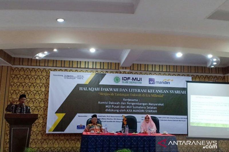 AXA Mandiri gandeng MUI  gelar literasi keuangan syariah