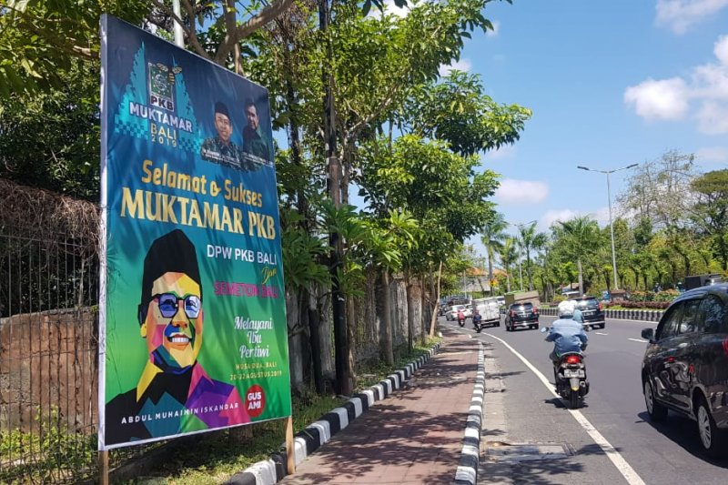 Seminar UMKM se-Bali awali Muktamar PKB