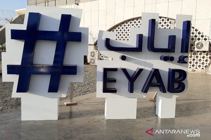 Jamaah Indonesia jadi proyek percontohan penerapan EYAP Saudi