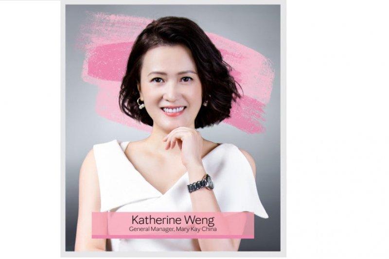 Katherine Weng jadi General Manager Mary Kay China