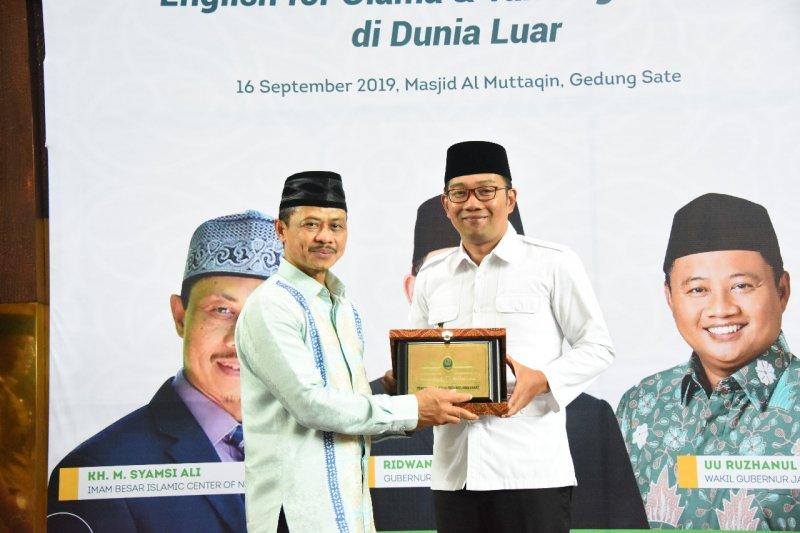 Imam Besar Islamic Center of New York dukung Program English for Ulama