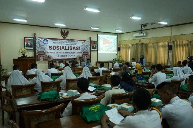 Kemendikbud sosialisasikan Rumah Peradaban Kalinyamat kepada pelajar