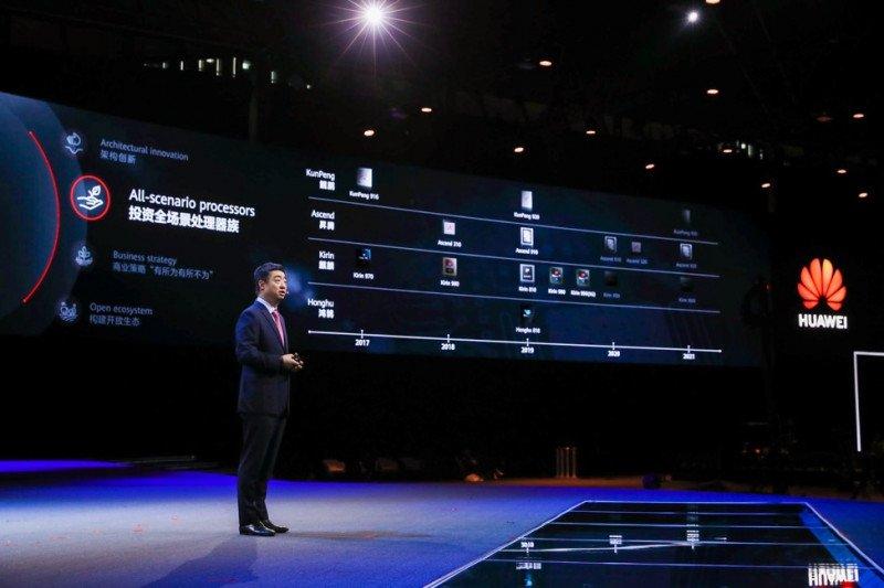 Atlas 900 adalah super-komputer baru andalan Huawei
