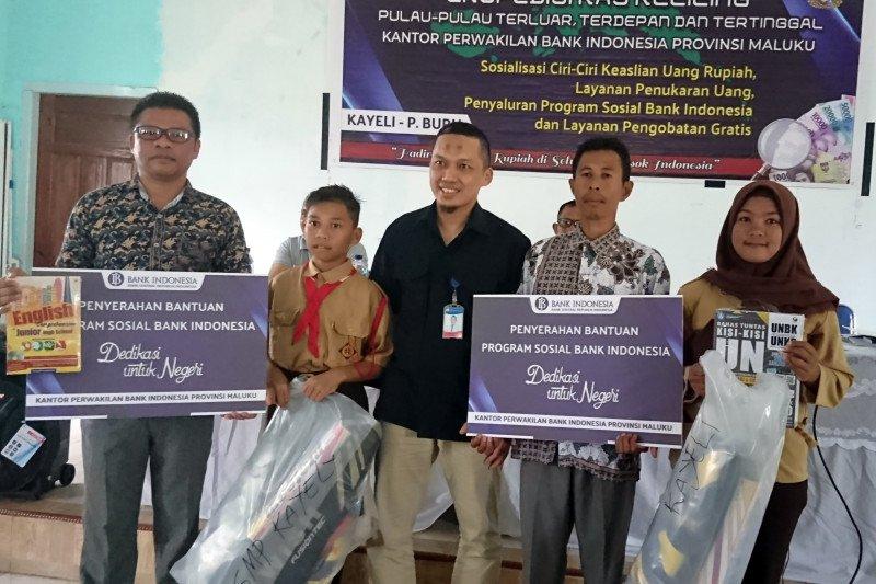 BI Maluku bantu peningkatan pendidikan dan keagamaan di daerah 3T