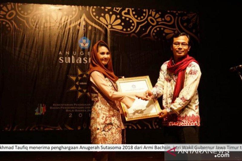 Anugerah Ronggowarsito dapat apresiasi pakar sastra