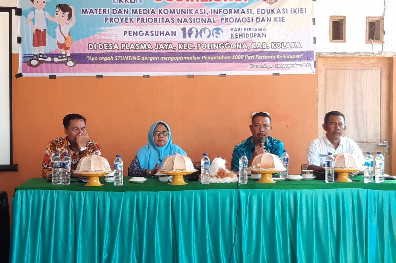 BKKBN Sultra Sosialisasikan Pencehagan Stunting di Polinggona