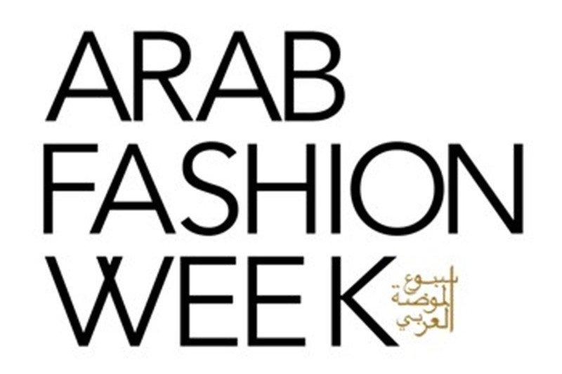 Arab Fashion Week pekan ini, siapa saja desainer yang tampil?