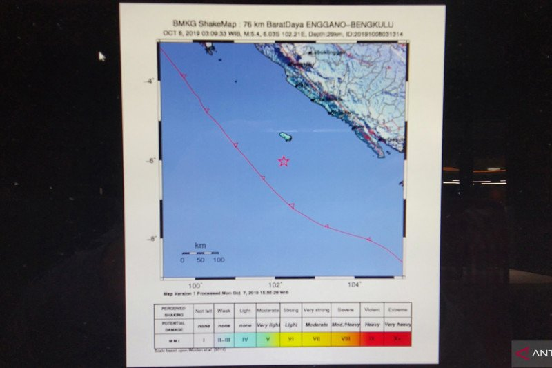 Barat daya Enggano Bengkulu dilanda gempa magnitudo 5,4