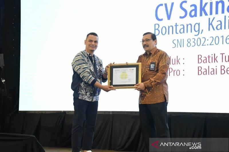 Batik Kuntul Perak terima sertifikat SPPT-SNI