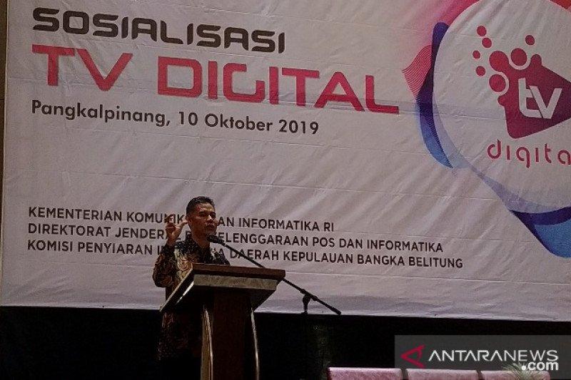 Kemenkominfo sebut TV digital efisienkan frekuensi 112 MHz