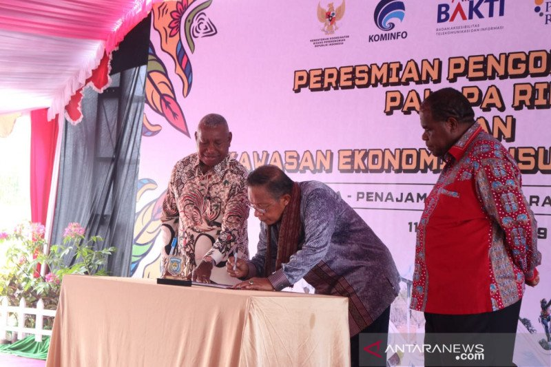 KEK Sorong akan serap investasi Rp32,2 triliun