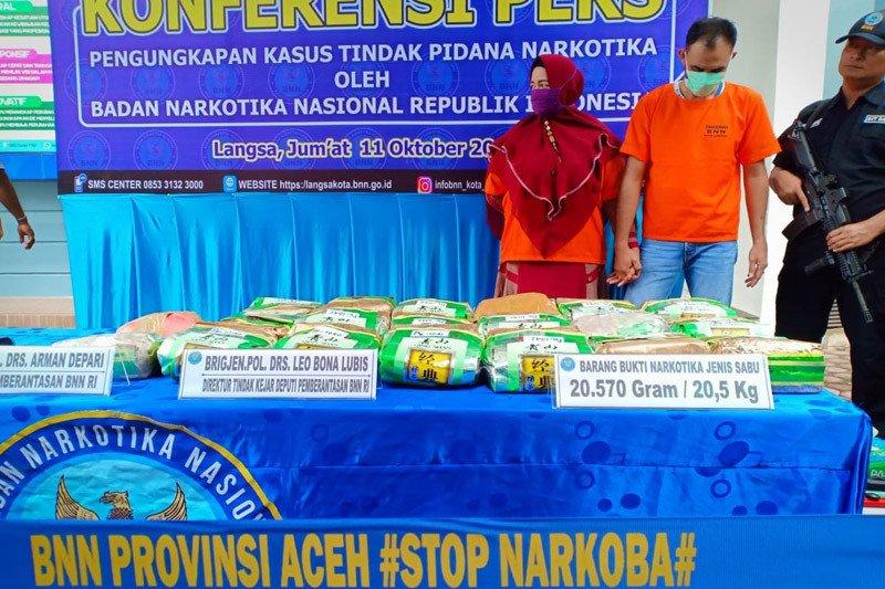 Kakanwil Kemenkumham Aceh pastikan sipir terlibat narkoba dipecat