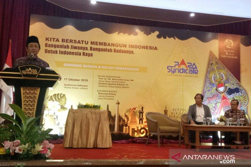 Imam besar: Indonesia perlu cetak biru wujud bangsa 50 tahun ke depan