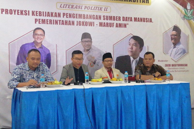 Pemuda Muhammadiyah ajak masyarakat kawal pelantikan presiden