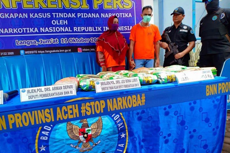 Petugas Lapas Langsa yang terlibat narkoba diberhentikan sementara