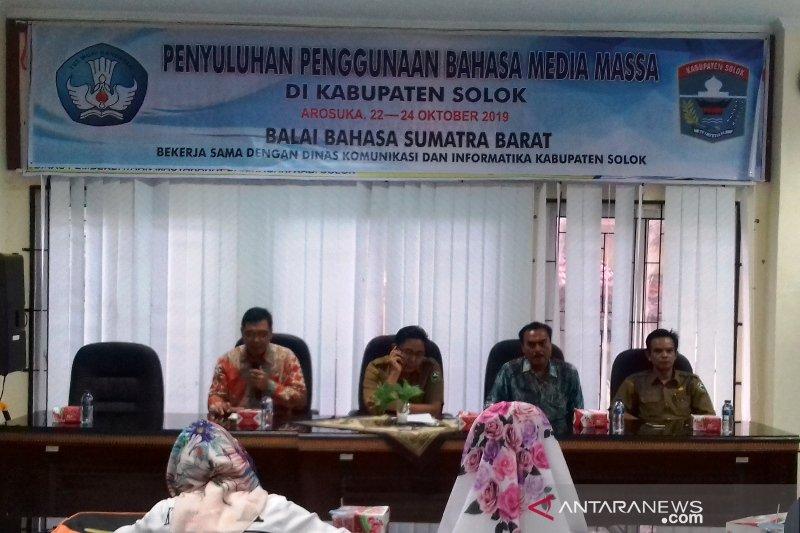 Balai Bahasa: masyarakat harus menguasai Bahasa Indonesia