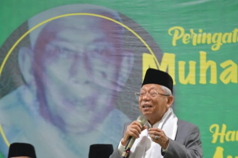 Wapres Ma'ruf : Bangun narasi kerukunan cegah radikalisme