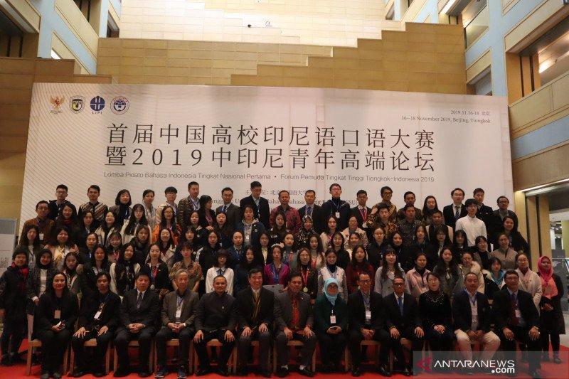 Forum Pemuda China-Indonesia bahas peningkatan hubungan bilateral