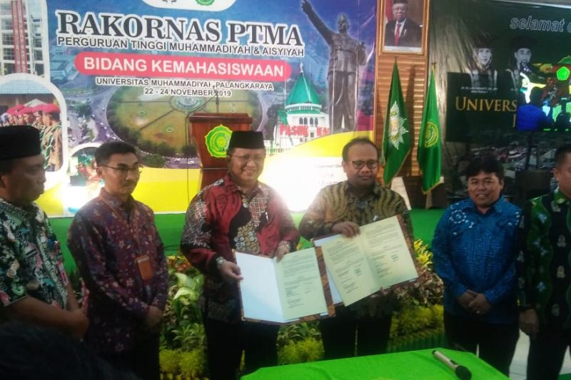 Perguruan tinggi Muhammadiyah se-Indonesia kumpul di Palangkaraya