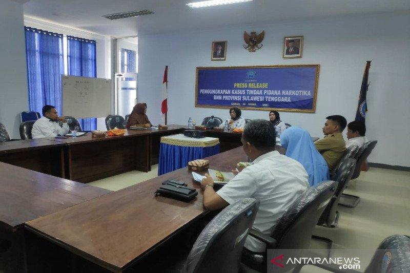 BNN Sultra evaluasi pelaksanaan P2M di lingkungan pendidikan