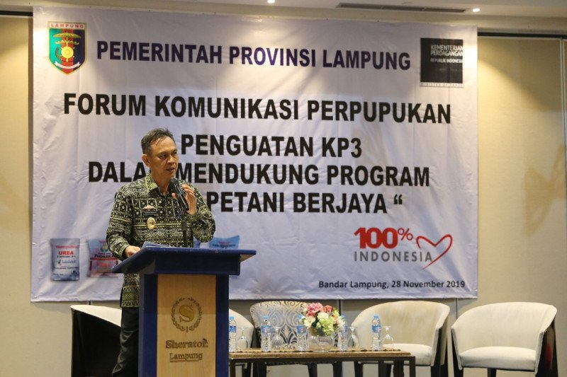 Nilai pupuk subsidi di Lampung Rp1,4 triliun periode 2019