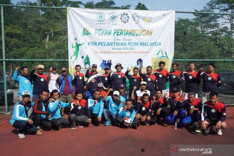 Muhammadiyah Malaysia gelar pertandingan olah raga di UIAM