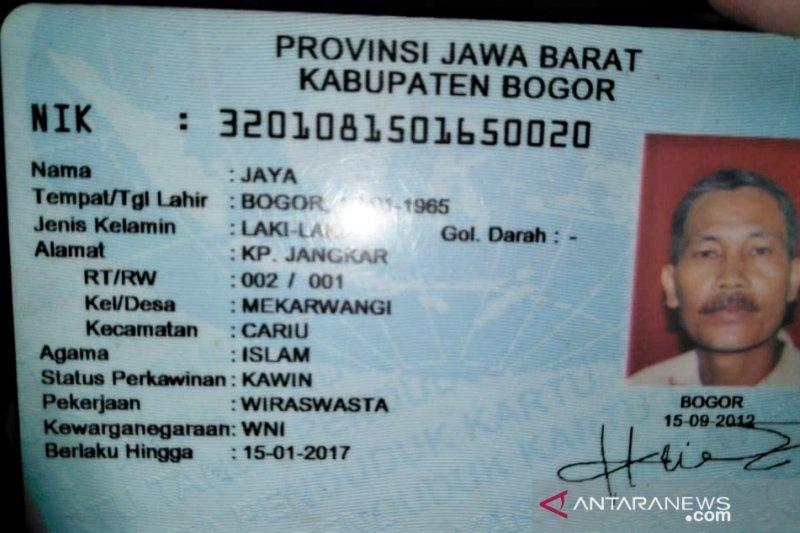 Seorang warga Bogor tewas tersambar petir