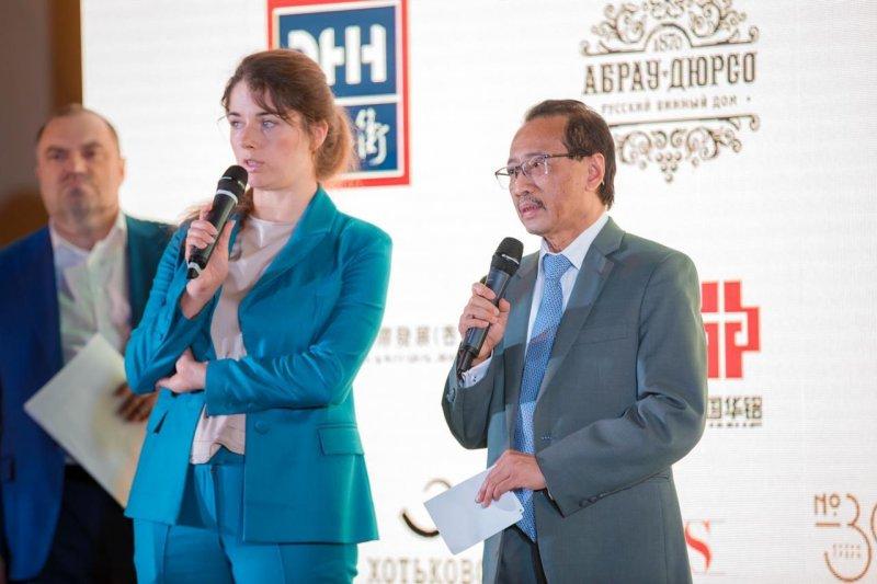 KBRI Moskow terima penghargaan di bidang Budaya dari RAUIE