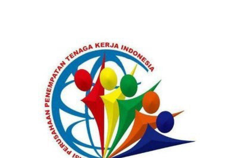 Aspataki NTB menunggu putusan MK terkait UU PPMI