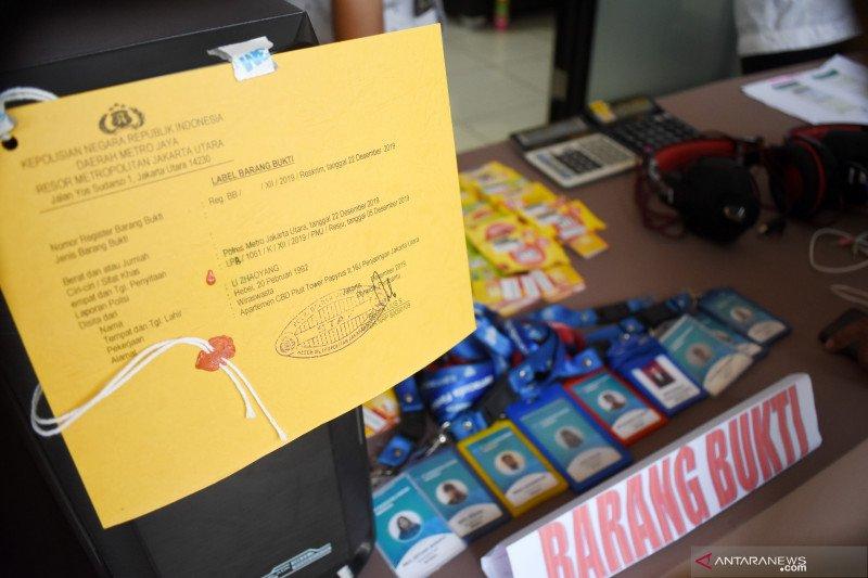 Modus Pinjaman Online Ilegal Melalui Kiriman Link Pesan Pendek