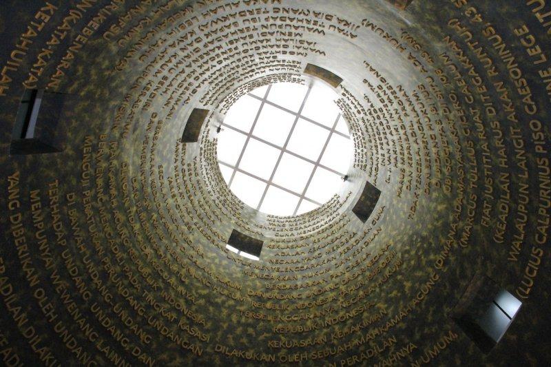 Museum Mahkamah Agung berisi sejarah memakan biaya Rp19 miliar