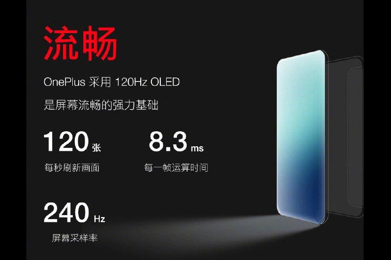 OnePlus 8 akan dibekali layar berkecepatan tinggi