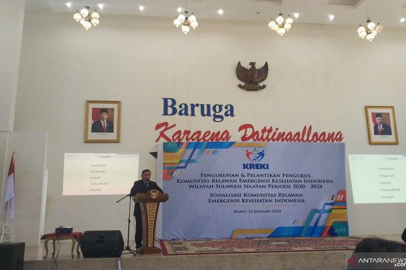 Bantuan emergensi kesehatan berbasis aplikasi hadir di Sulawesi Selatan