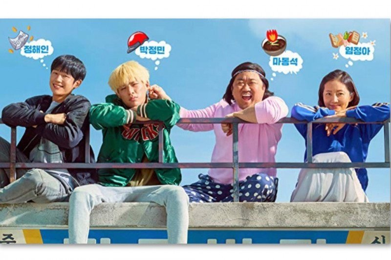 """Film Korea """"Start Up"""", kisah kocak menjadi dewasa dan mengenal jati diri"""