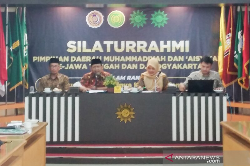 Muhammadiyah: Fatwa haram rokok upaya koreksi kiblat bangsa