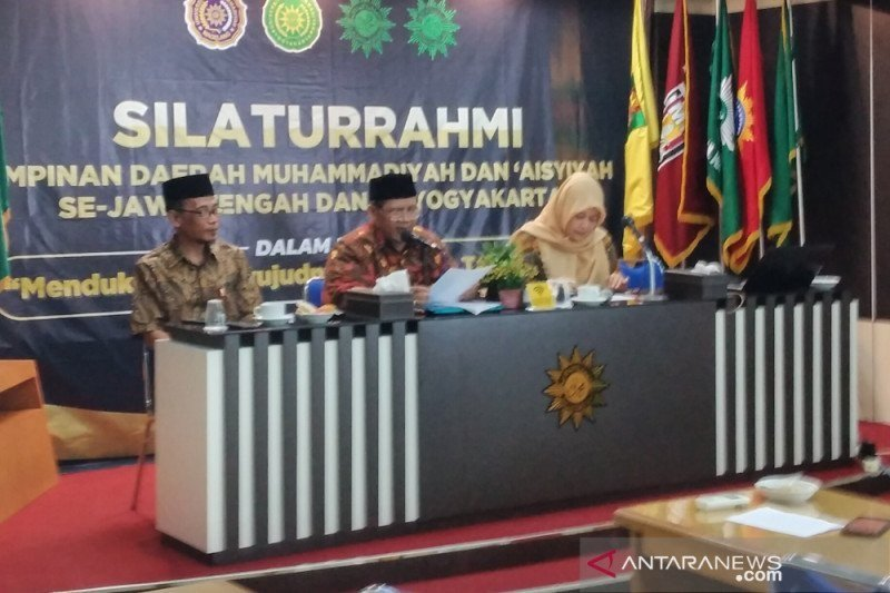 Kendalikan tembakau-rokok elektronik, Muhammadiyah dukung pemerintah