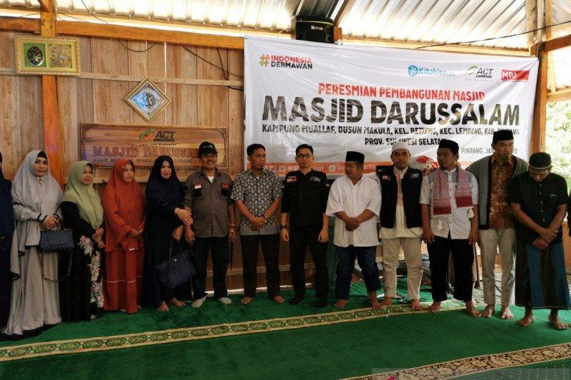 Gandeng kitabisa.com, ACT wujudkan pembangunan masjid mualaf di Makula