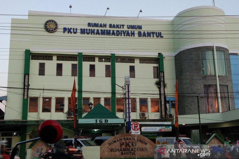 Mentari COVID-19 Muhammadiyah salurkan alat kesehatan bantuan USAID