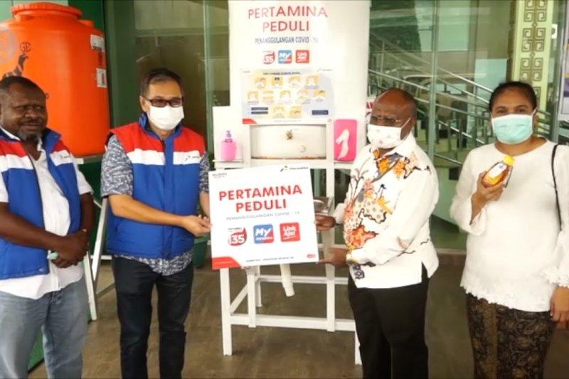 Pertamina Papua salurkan bantuan kepada rumah sakit rujukan COVID-19