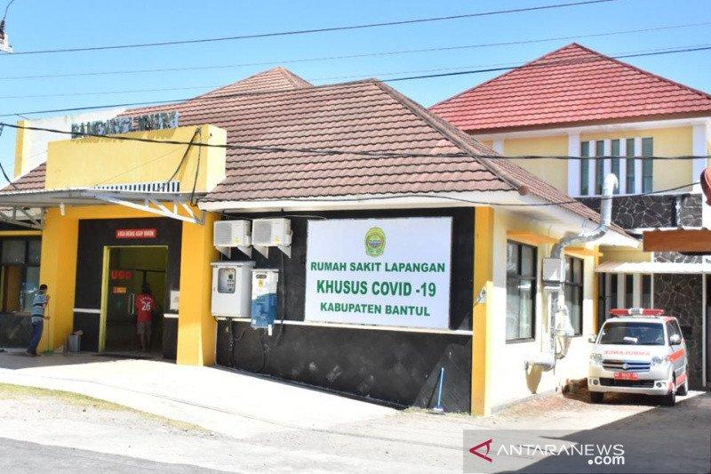 Dinkes: 80 persen pasien positif COVID-19 di Bantul tidak bergejala