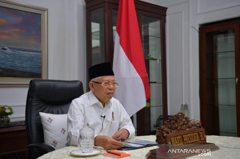 Tayangan Wapres Ma'ruf Amin di webinar UIN Malang diganggu